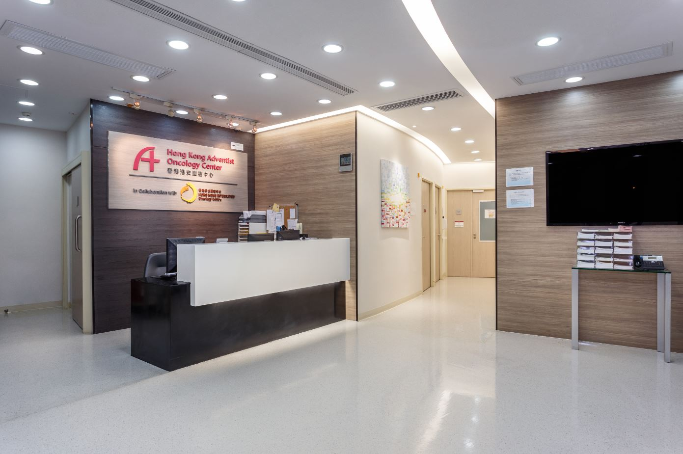 香港港安醫院腫瘤中心