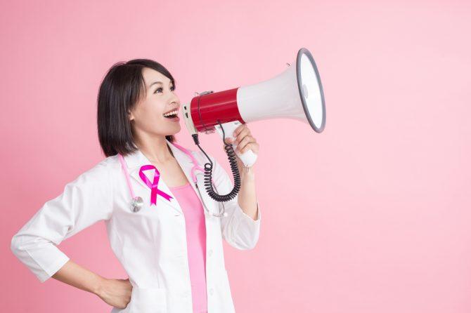 全民筛查抗乳癌