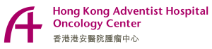 Hong Kong Adventist Hospital Oncology Center
