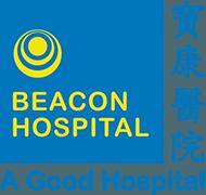 寶康醫院 (Beacon Hospital)