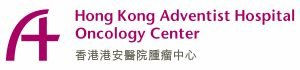Hong Kong Adventist Hospital Oncology Center (HKAHOC)