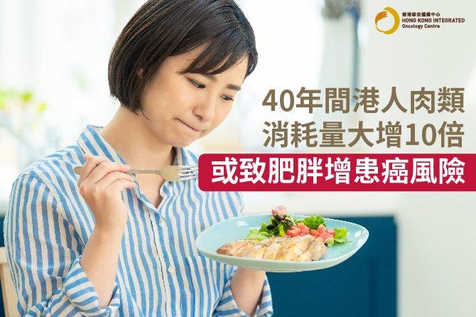 這樣飲食能防癌,你吃對了嗎?